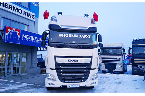 Выдача первого в Сибири тягача DAF FT XF Super Space Cab